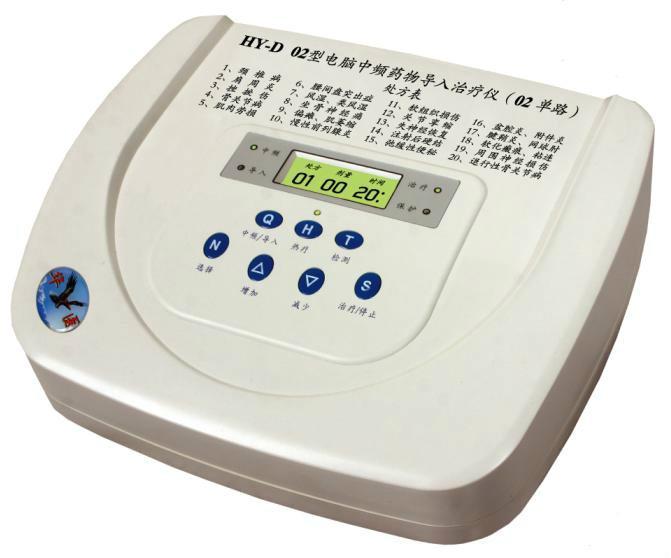 供应HY-D 02型电脑中频药物导入仪
